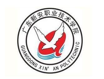 深圳民办专科学校有哪些?