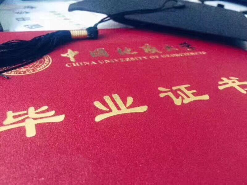 深圳宝安学历提升哪个机构靠谱?