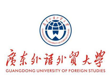 广东外语外贸大学成人高考收费标准