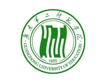 广东第二师范学院成人高考招生简章最新版(报名条件、招生专业、多少钱)