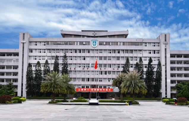 广东财经大学自考专科考什么,好考吗?