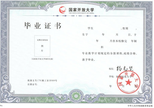深圳福田电大报名时间是什么时候,有哪些报名条件?