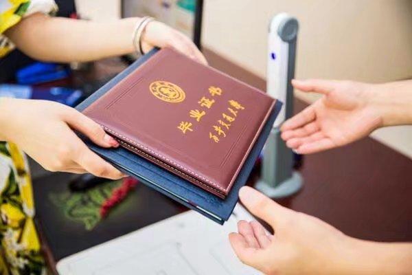 深圳学历提升机构